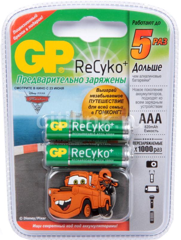 Аккумулятор GP Recyko 85AAAHCBLLDCT-CR2,  2 шт. AAA,  820мAч