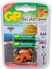 Аккумулятор GP Recyko 85AAAHCBLLDCT-CR2,  2 шт. AAA,  820мAч вид 1