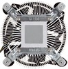Устройство охлаждения(кулер) GLACIALTECH IceHut 1010 PWM,  92мм, OEM вид 3
