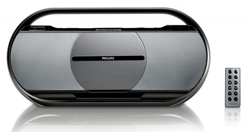 Аудиомагнитола PHILIPS AZ-1880/12,  черный и серебристый