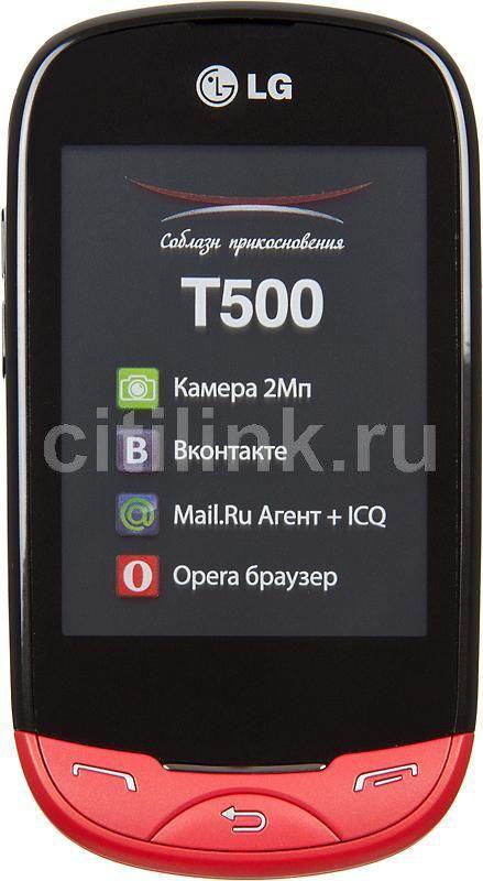 Мобильный телефон LG T500  красный/розовый