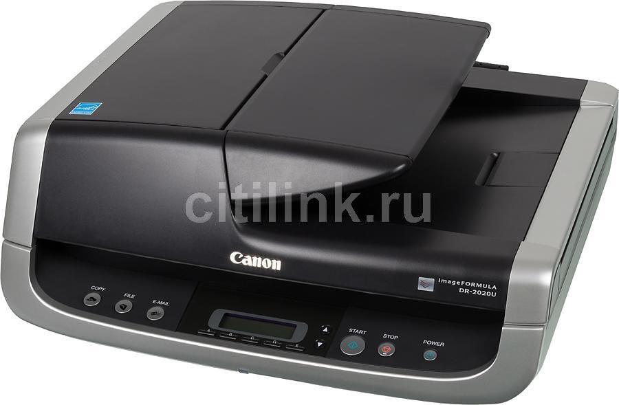 Сканер CANON image Formula DR-2020U черный [3923b003]