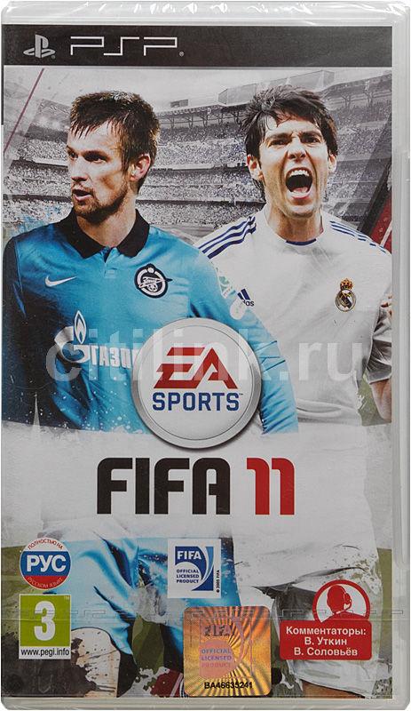 Игра SONY FIFA 11 для  PSP Rus