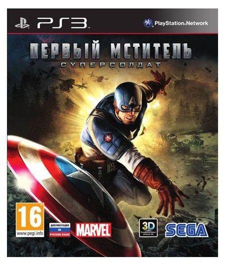 Игра SONY Первый мститель: Суперсолдат (с поддержкой 3D) для  PlayStation3 Rus (документация)