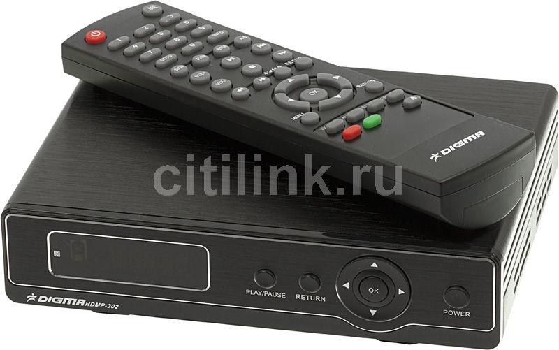 Медиаплеер DIGMA HDMP-302,  черный
