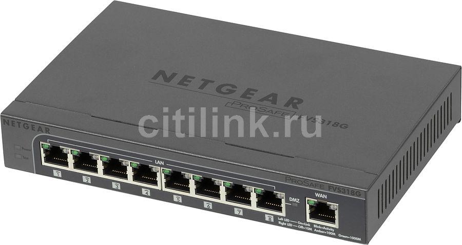 Сетевой экран NETGEAR FVS318G-100RUS