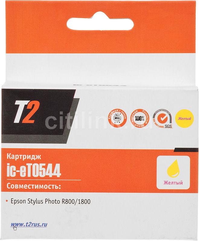 Картридж T2 T054440 желтый [ic-et0544]