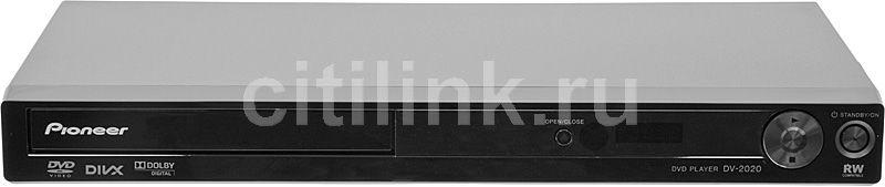 DVD-плеер PIONEER DV-2020,  черный