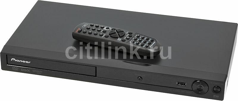 DVD-плеер PIONEER DV-2022,  черный