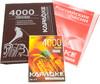 DVD-плеер LG DKS-9500H,  черный и серебристый,  диск 4000 песен вид 7