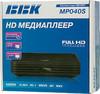 Медиаплеер BBK MP040S,  черный вид 8