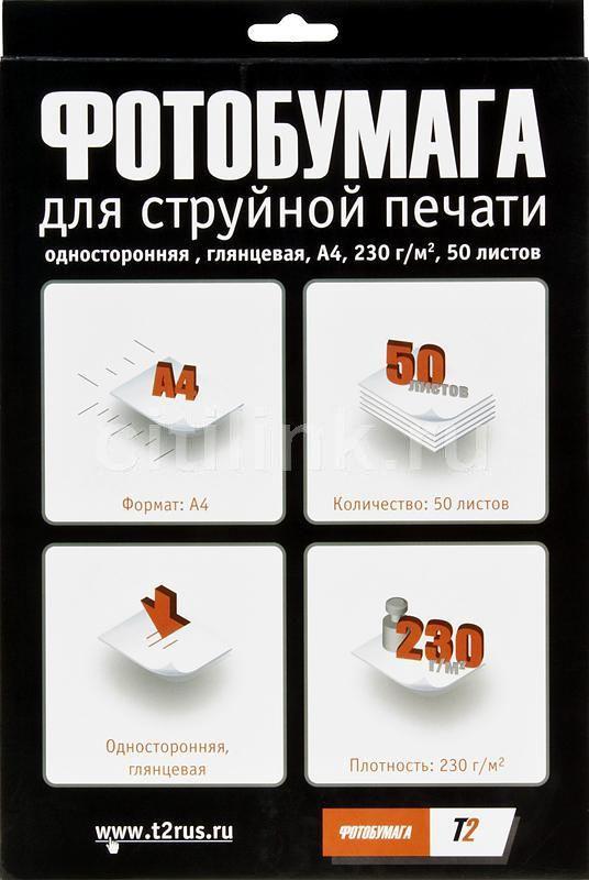 Бумага T2 PP-106 А4 230 г/м2 50 л глянцевая