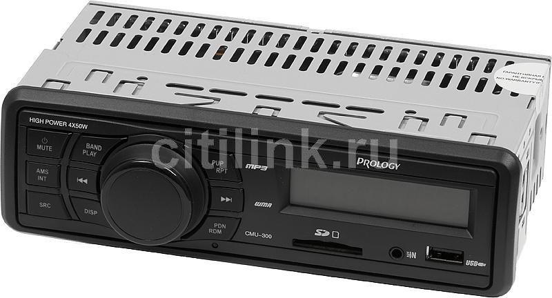 Автомагнитола PROLOGY CMU-300 B/G,  USB,  SD