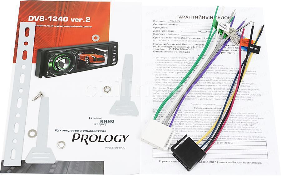 Автомагнитола PROLOGY DVS-1240