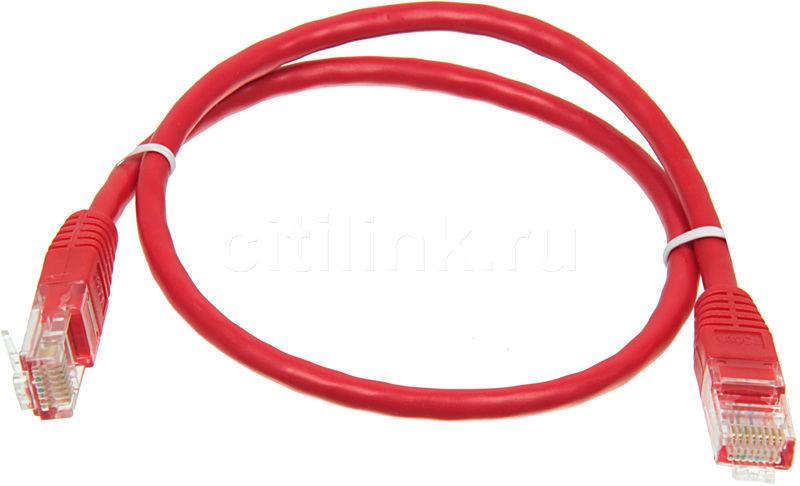 Патч-корд  литой (molded), cat.5E, 0.5м, 1 шт,  красный