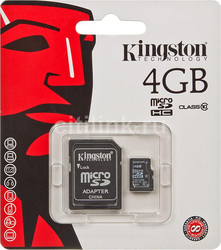 Карта памяти microSDHC KINGSTON 4 ГБ, Class 10, SDC10/4GB,  1 шт., переходник SD