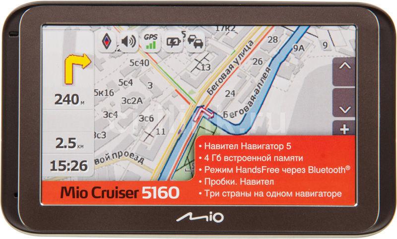 GPS навигатор MIO Mio Cruiser 5160,  5