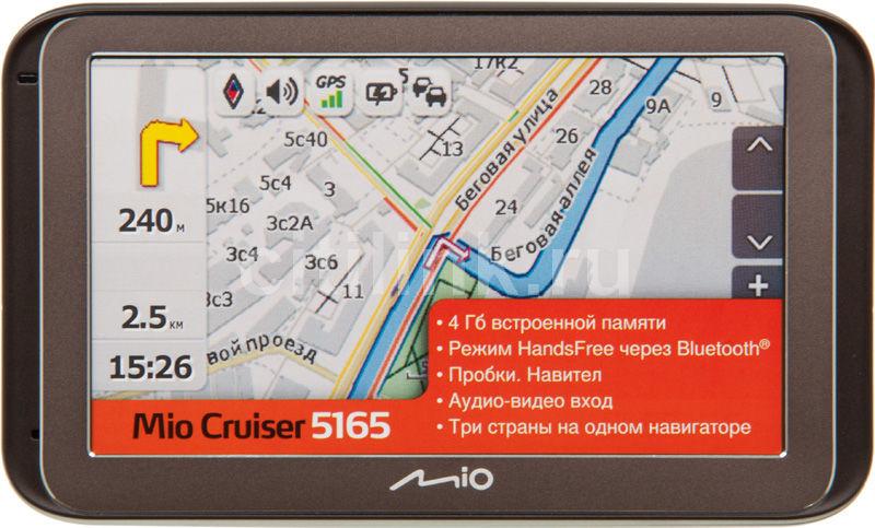 GPS навигатор MIO Mio Cruiser 5165,  5
