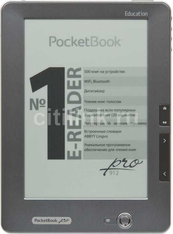 Электронная книга POCKETBOOK Pro 912,  9.7