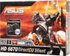 Видеокарта ASUS Radeon HD 6670,  1Гб, DDR3, Ret [eah6670 dc sl/di/1gd3] вид 7