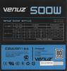 Блок питания LINKWORLD Venuz 500W,  500Вт,  135мм,  черный, retail вид 5