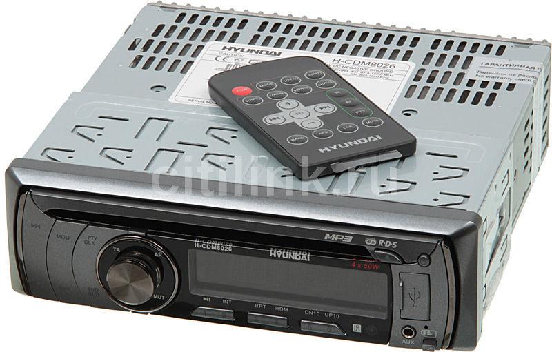 Автомагнитола HYUNDAI H-CDM8026,  USB,  SD/MMC