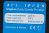 Источник бесперебойного питания IPPON Back Comfo Pro New 600,  600ВA [632582] вид 6