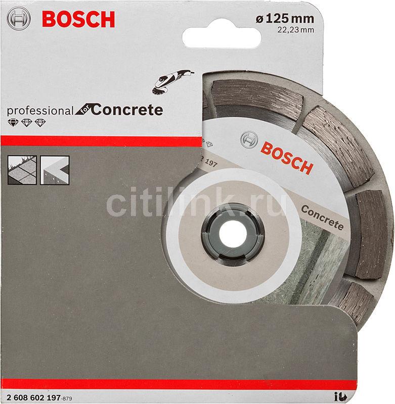 Купить алмазный диск по бетону бош цементный раствор плотность кг м3