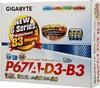 Материнская плата GIGABYTE GA-P67A-D3-B3 LGA 1155, ATX, Ret вид 6