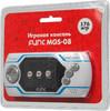Игровая консоль FUNC MGS-08, белый вид 7
