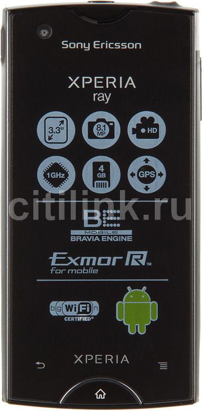 Смартфон SONY Xperia ray ST18i  черный
