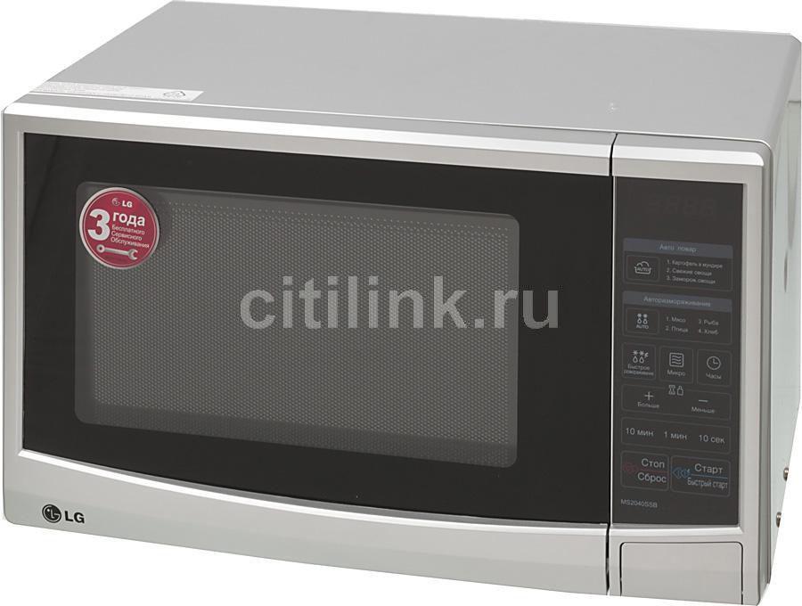 Микроволновая печь LG MS2040SSB, серебристый