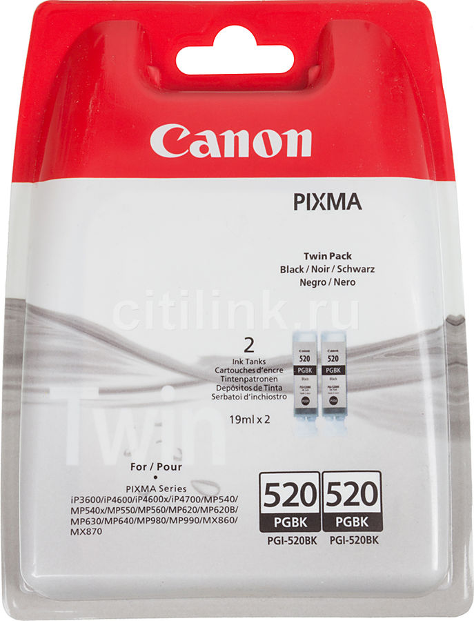 Двойная упаковка картриджей CANON PGI-520BK черный [2932b012]