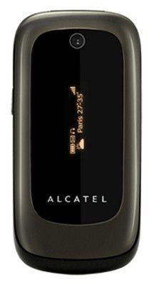 Мобильный телефон ALCATEL OT-565  серый