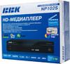 Медиаплеер BBK NP102S + HDD 1Tb + Wi-Fi адаптер,  черный вид 13