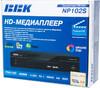 Медиаплеер BBK NP102S + HDD 500Gb,  черный вид 12