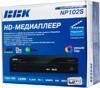 Медиаплеер BBK NP102S + Wi-Fi адаптер,  черный вид 10