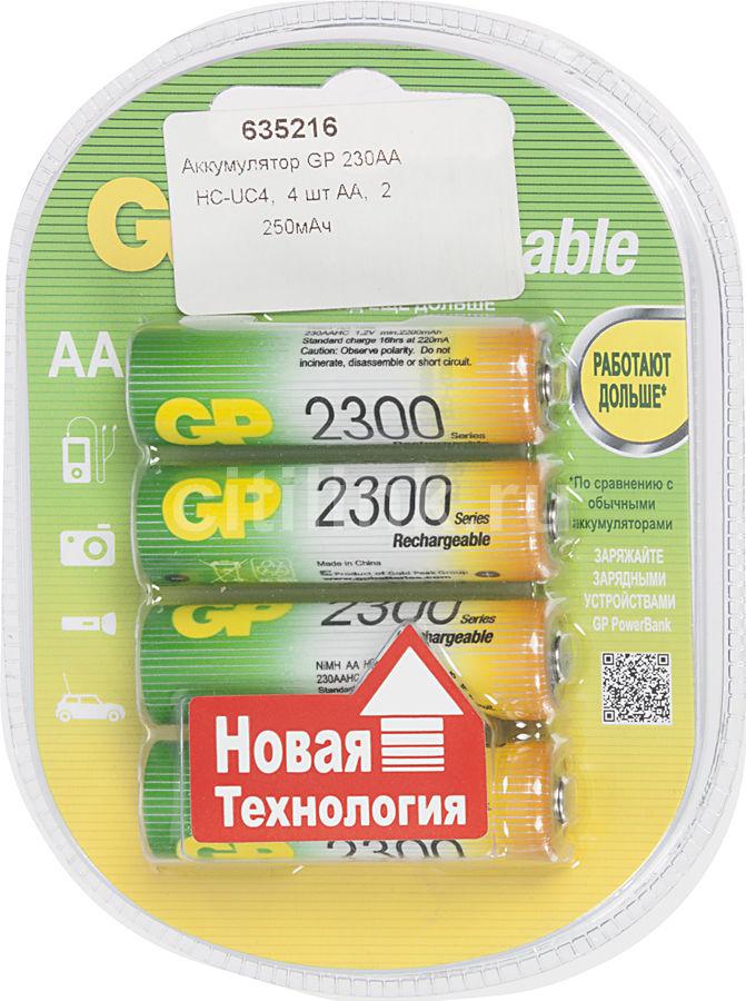Аккумулятор GP 230AAHC-UC4,  4 шт. AA,  2250мAч