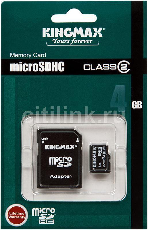 Карта памяти microSDHC KINGMAX 4 ГБ, Class 2, 1 шт., переходник SD