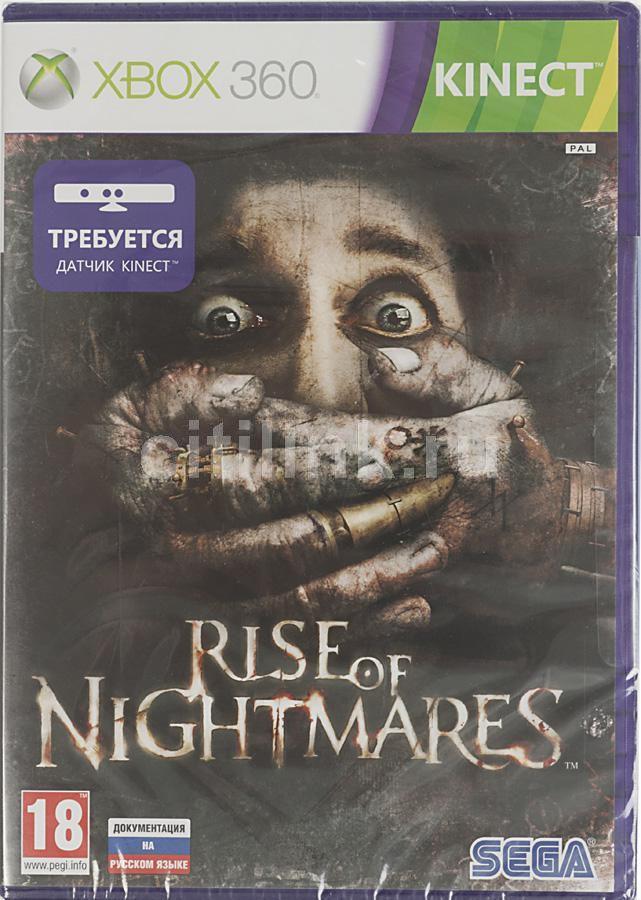 Игра MICROSOFT Rise of Nightmares для  Xbox360 Rus (документация)