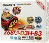 Материнская плата GIGABYTE GA-Z68A-D3H-B3 LGA 1155, ATX, Ret вид 6