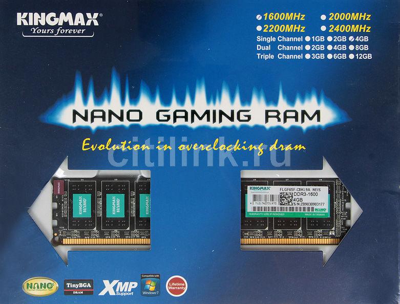 Модуль памяти KINGMAX DDR3 -  4Гб 1600, DIMM,  OEM