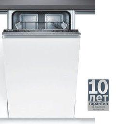 Посудомоечная машина BOSCH ActiveWater SPV40E10RU,  серебристый