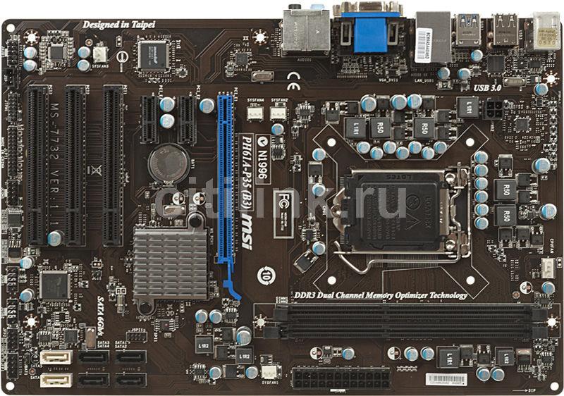 Материнская плата MSI PH61A-P35 (B3) LGA 1155, ATX, Ret