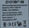 Масляный радиатор POLARIS PRE S0925HF, 2400Вт, черный вид 6