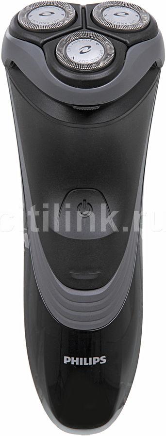 Электробритва PHILIPS PT725,  черный и серый