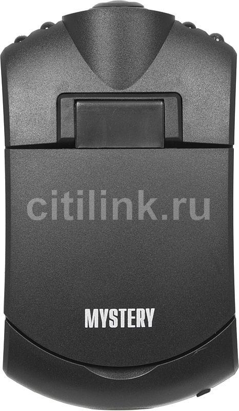 Видеорегистраторы автомобильные MYSTERY Видеорегистратор MYSTERY MDR-620 черный - фото 9