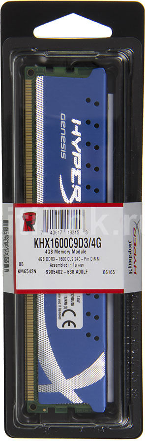 Модуль памяти KINGSTON HYPERX KHX1600C9D3/4G DDR3 -  4Гб 1600, DIMM,  Ret