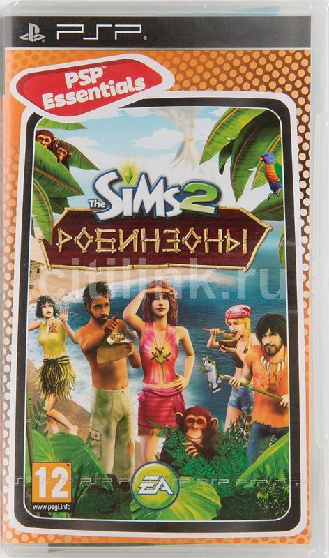 Игра SONY Sims 2: Робинзоны для  PSP Rus (документация)