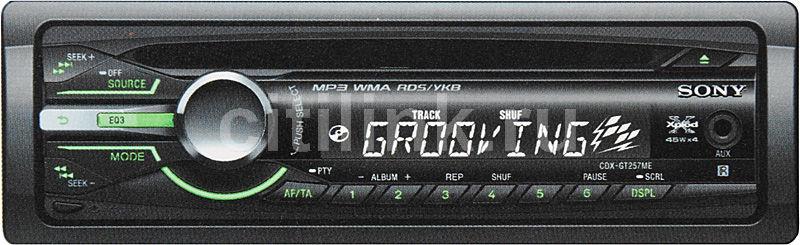 Автомагнитола SONY CDX-GT257ME